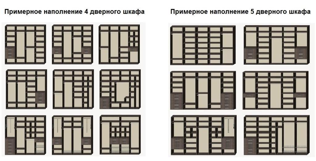 Автовокзал белгород заказать билет