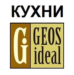 КУХНИ ГЕОС ИДЕАЛ СМОЛЕНСК