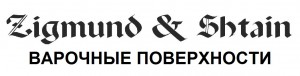 варочные поверхности Смоленск Zigmund & Shtain