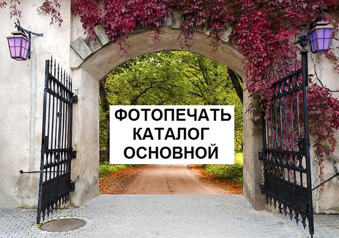 ШКАФЫ ФОТОПЕЧАТЬ СМОЛЕНСК