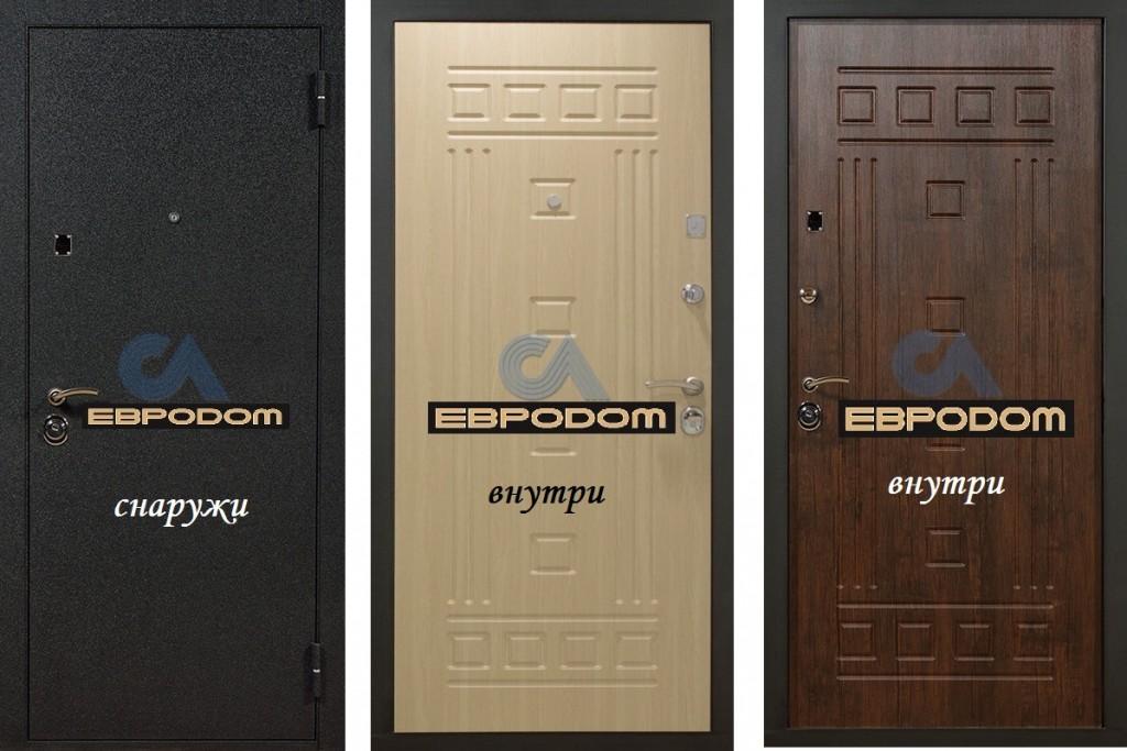 Новосел-2-двери входные