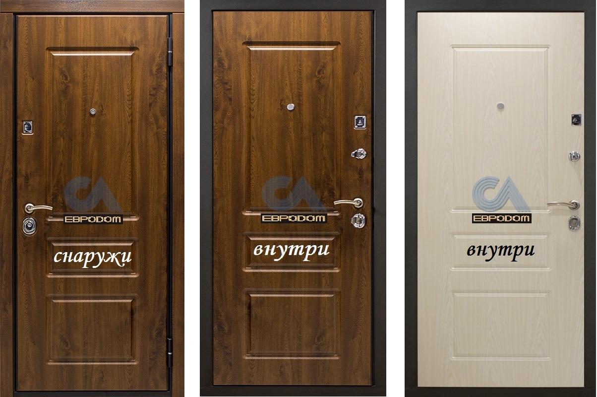 двери новосел 6